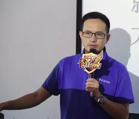 吴智勇:我最头疼的是沟通有障碍的创业者